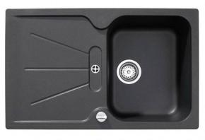 Chiuveta Cara 45 GT 1B 1D  - Chiuvete bucatarie