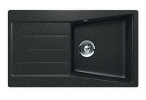 Chiuveta Lumina 50B TG 1B 1D - Chiuvete bucatarie