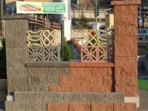 Gard Split crem-rosu - Gard Split
