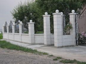 Gard spalat alb - Gard Spalat