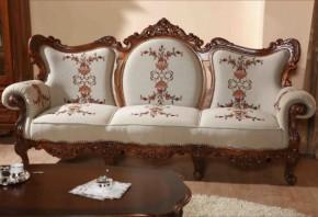 Canapea hol lemn masiv Cleopatra Goblen - Mobila pentru hol lemn masiv Cleopatra Goblen