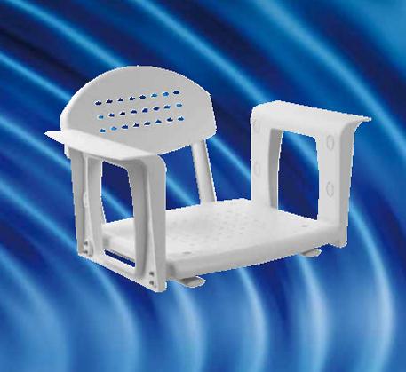Scaun de dus din aluminiu pentru persoane cu handicap HH 603 SVASC - Scaune dus din aluminiu persoane cu handicap
