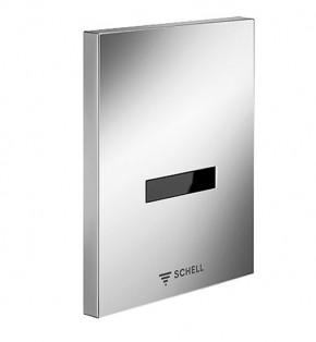 Placa de comanda spalare pisoar SCHELL EDITION cu alimentare de la retea 230 V / 50 Hz - 7.Robinete cu montare aparentă pentru spălare pisoar