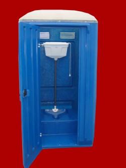 Toaleta ecologica racordabila fara vas nechesonata (gen turceasca) - Toalete ecologice