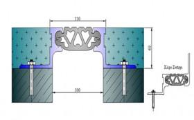 AR734-100 - Profile pentru pardoseala pentru rost de 100 mm
