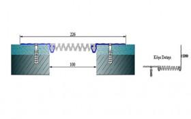 AR252-100 - Profile pentru pereti si tavane pentru rost de 100 mm
