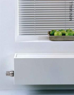 Calorifere de plinta - Mini Wall - Radiatoare cu inaltime mica - MINI LOW H2O