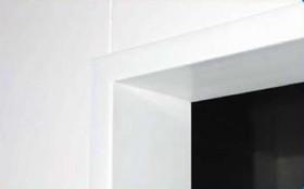 Sistem de deschidere usa - Dotari camere frigorifice
