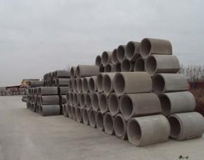 Tuburi din beton cu talpa - Tuburi din beton simplu si beton armat