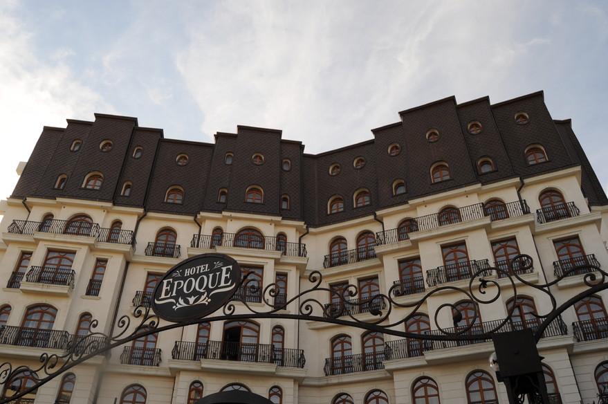 Tabla din cupru - Hotel Epoque - Tabla din cupru - Hotel EPOQUE