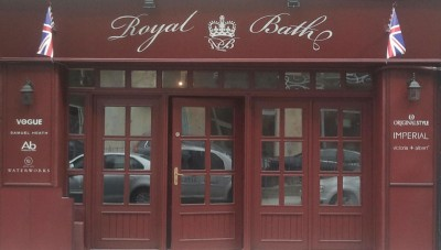 Royal Bath - Royal Bath