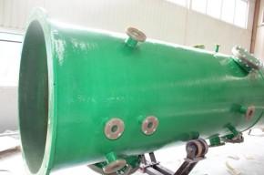 Sedimentatoare si scruberre - New Design Composite - Sedimentatoare si scrubere