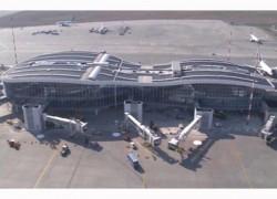 Terminal aeroport Henri Coanda Bucuresti - Proiecte de referinta - fatade realizate cu solutii Sika in