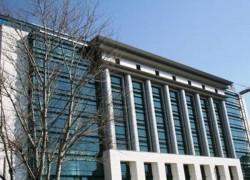 Biblioteca nationala Bucuresti - Proiecte de referinta - fatade realizate cu solutii Sika in Romania