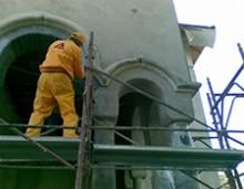 Consolidarea arcelor - Parchetul Dolj, Craiova - Lucrari de reparatii si consolidari