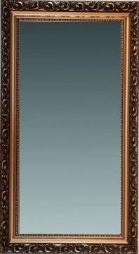 Oglinda in rama stil - INTACT