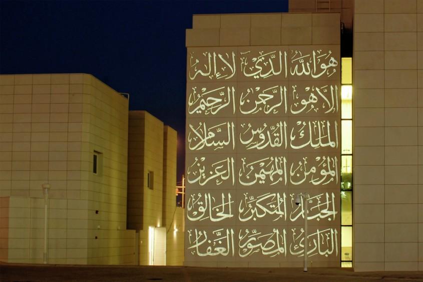 Beton translucid folosit pentru fatada unei moschei din Abu Dhabi