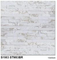 Piatra naturala S1983 STM83BR 15×60 cm