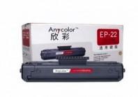 Toner Canon EP-22 compatibil