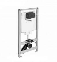 Modul de montaj cu rezervor SCHELL MONTUS C 80 pentru WC