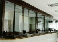Tamplarie din profile de aluminiu pentru usi si ferestre