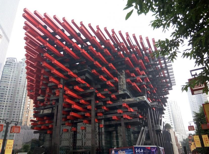Centrul pentru Arte Guotai din Chongqing - China Architecture Design & Research