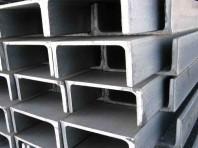 Profile metalice pentru hale - UNP
