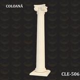 Coloana decorativa - CLE-506
