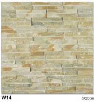Piatra naturala W14 5×20 cm