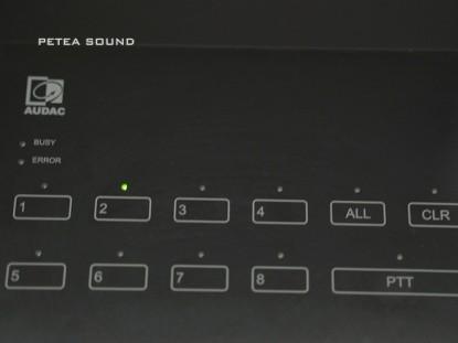 Detaliu display  Galati PETEA Sound