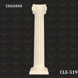 Coloana decorativa - CLE-519