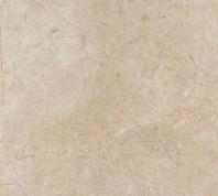 Lastra Marmura Crema Royal Polisata 1.7 cm - LST-07