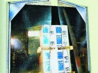 Poarta industriala cu deschidere rapida - SIATEC STRIP