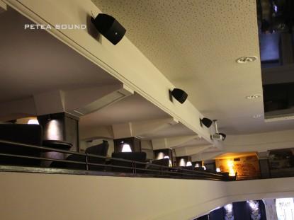 Boxele Audac din zona lojelor  Galati PETEA Sound