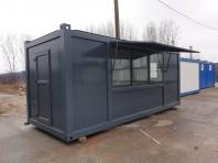 Container comercial modular