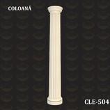 Coloana decorativa - CLE-504