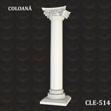 Coloana decorativa - CLE-514