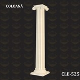 Coloana decorativa - CLE-525
