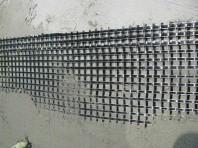 Tesatura din fibre de carbon - MAPEGRID C 170