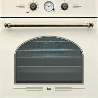 Cuptor incorporabil multifunctional - HR 650 IVOIRE