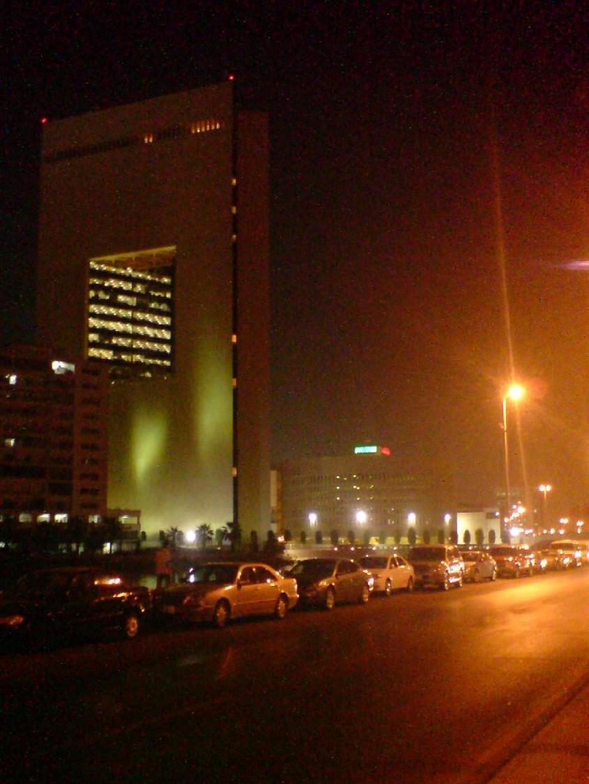 National Commercial Bank, Jeddah, 1983