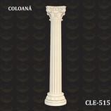 Coloana decorativa - CLE-515