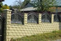 Gard din beton - Arcada