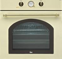 Cuptor incorporabil multifunctional - HR 550 Beige