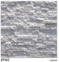 Piatra naturala ZT003 15×60 cm