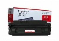 Toner HP C4129X compatibil