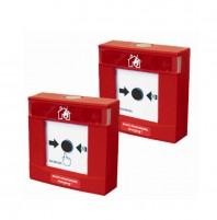 Buton manual de alarmare la incendiu DM1103-Ex, DM1104-Ex SIEMENS  DM1103-Ex