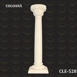 Coloana decorativa - CLE-528
