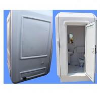 Cabina 1515 cu toaleta individuala - New Design Composite