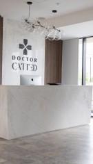 Spectacol de design în cabinetul de stomatologie Doctor Catted
